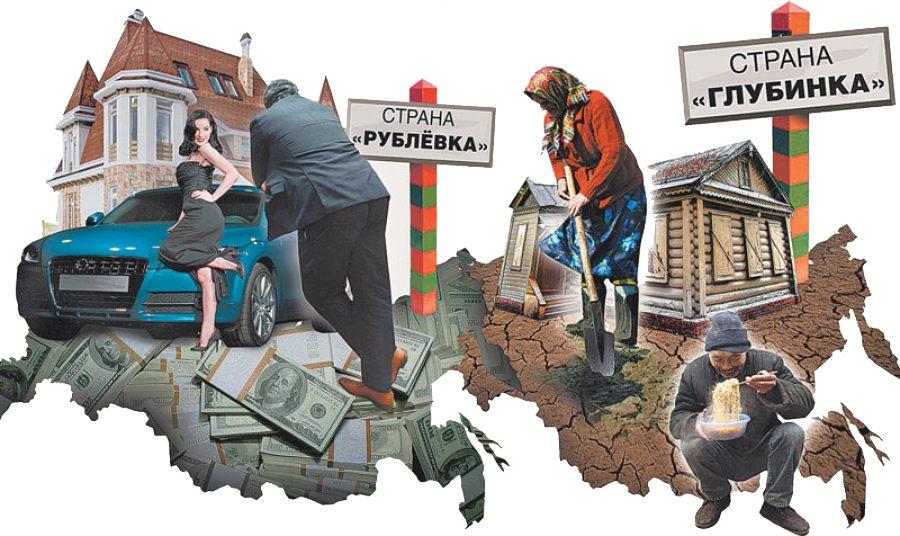http://www.proftatms.ru/sites/default/files/article/trade-unions_2016-9-2-3.jpg?1472963797